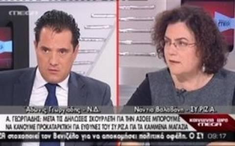 Α. Γεωργιάδης: Να κάνουμε προκαταρκτική και για τον Τσίπρα