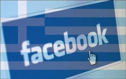 Πόσοι Έλληνες υπάρχουν στο Facebook;