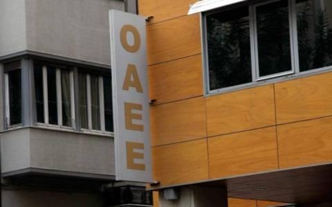 Τελευταία μέρα για την απογραφή συνταξιούχων του ΟΑΕΕ