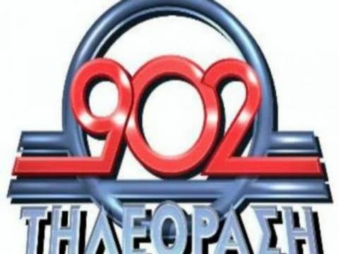 Ανακοίνωση των ιδιοκτητών καναλιών για την «εξαγορά του 902»