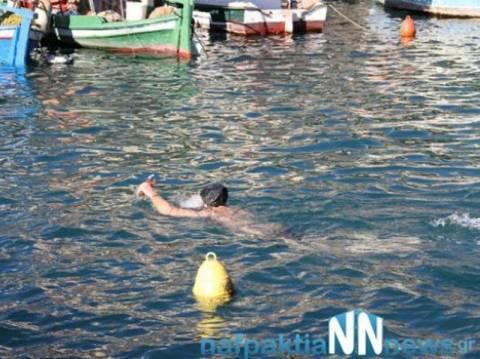 Μητρόπολη Ναυπάκτου: Φταίει ο κολυμβητής