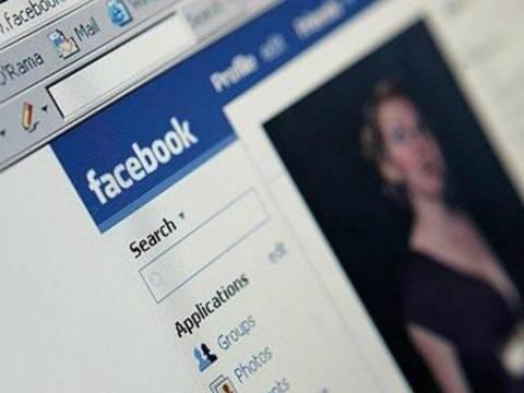 Facebook: Κλειδώνει το λογαριασμό σου αν κάποιος πει ότι πέθανες!