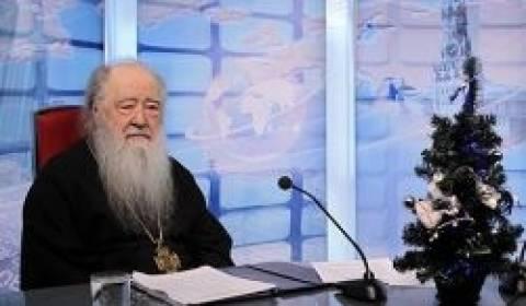 Μητροπολίτης Κρουτίσης: Oρθόδοξοι-καθολικοί ενώνουν τις δυνάμεις τους