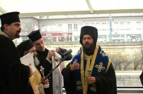 O Ελληνισμός γιόρτασε τα Θεοφάνεια στη Βιέννη