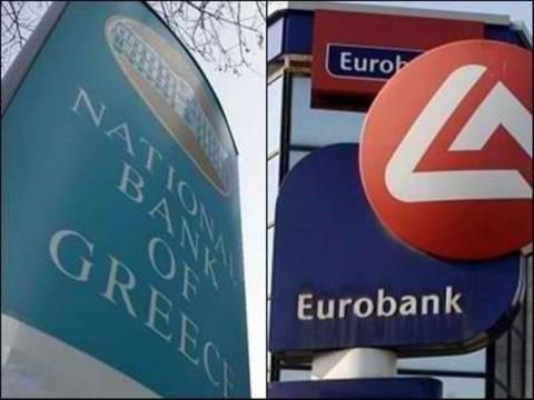 «Πράσινο φως» της Επιτροπής Κεφαλαιαγοράς για Εθνική-Eurobank