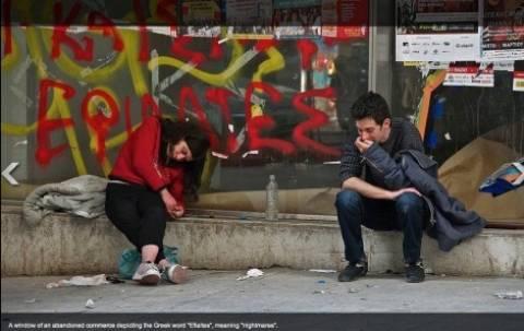 Συγκλονιστικό:  Η ανθρώπινη εκατόμβη της ελληνικής τραγωδίας