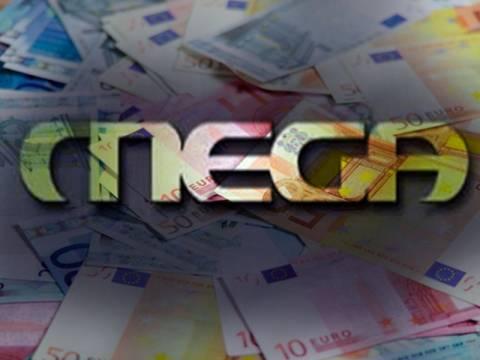 Μόλις έπεσε ο Καραμανλής, το «Mega» πήρε δάνειο 50 εκατ. ευρώ