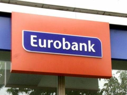 Eurobank: Προϋπόθεση για επανεκκίνηση η αντοχή του φορολογούμενου