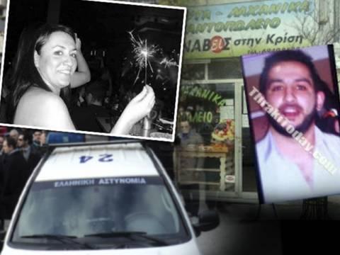 Το μοιραίο λάθος που άφησε ελεύθερο το δολοφόνο της Ξάνθης