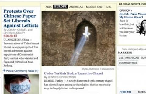 Βυζαντινή εκκλησία στα Μύρα πρωτοσέλιδο στους NY Times