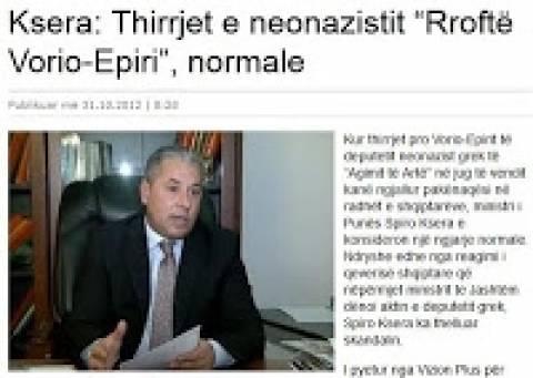 Η Χρυσή Αυγή: Αμφισβητεί την ελληνικότητα Έλληνα υπουργού Αλβανίας!