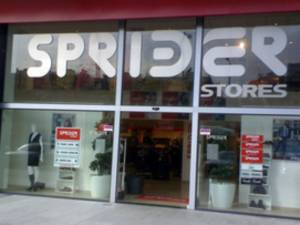 Αίτηση υπαγωγής στο άρθρο 99 για Χατζηιωάννου και Sprider Stores