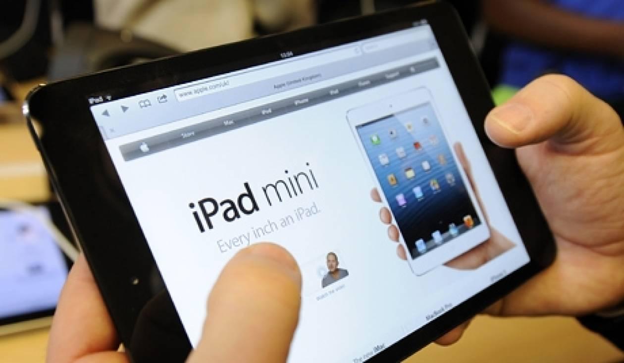 Η Apple θα κυκλοφορήσει πλαστικό iPhone