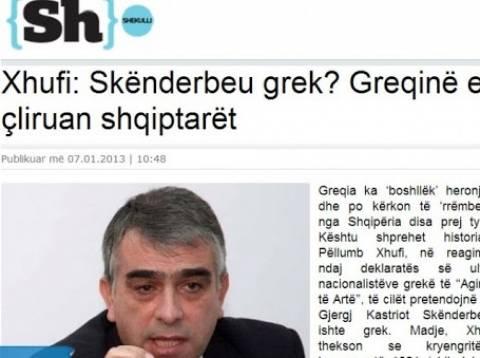 Αλβανός ιστορικός λέει πως την Ελλάδα απελευθέρωσαν οι Aλβανοί!