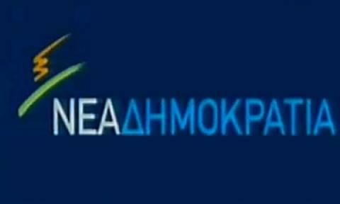 ΝΔ σε ΣΥΡΙΖΑ: Να τους πάρουν σπίτια τους που έχουν ίδια «οικιακά είδη»
