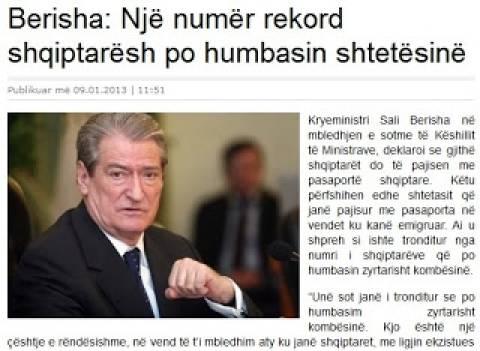 Μπερίσα: ΣΟΚ από τον αριθμό Αλβανών που άλλαξαν υπηκοότητα