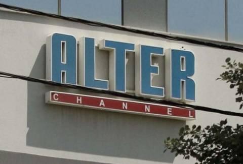 Συνελήφθη διευθυντικό στέλεχος του Αlter