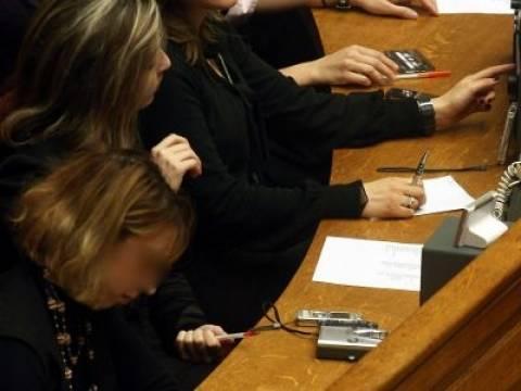Κατατέθηκε η ρύθμιση για τους υπαλλήλους της Βουλής