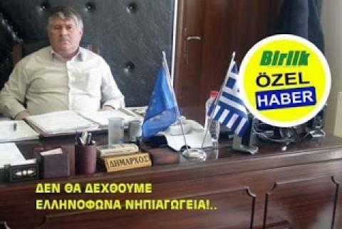 Δήμαρχος σβήνει χρέη...Μουσουλμάνων