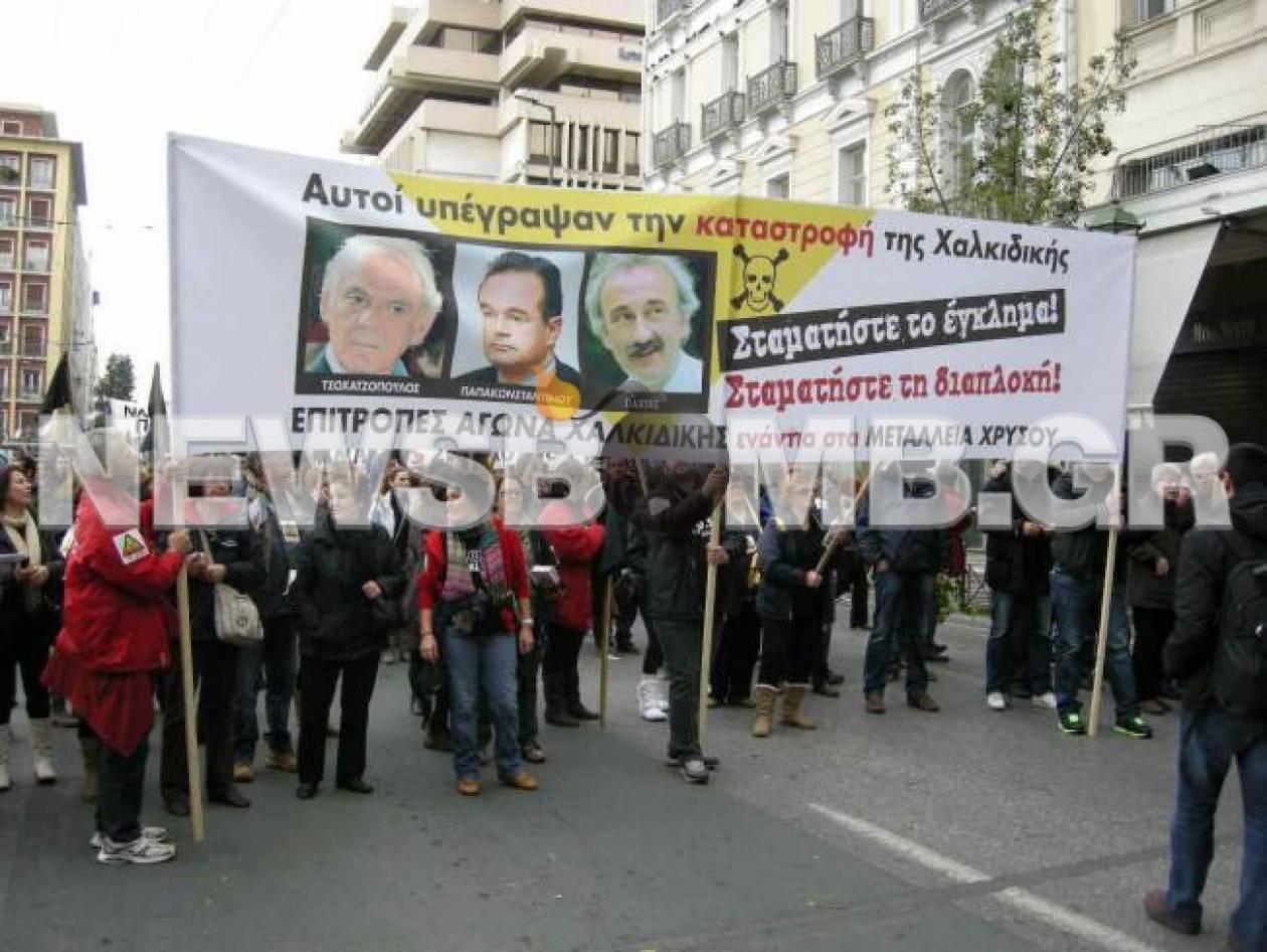 Πορεία για τα μεταλλεία χρυσού στο κέντρο της Αθήνας (ΦΩΤΟΡΕΠΟΡΤΑΖ)