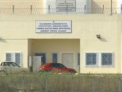 Μαχαιρώθηκαν στις φυλακές Δομοκού