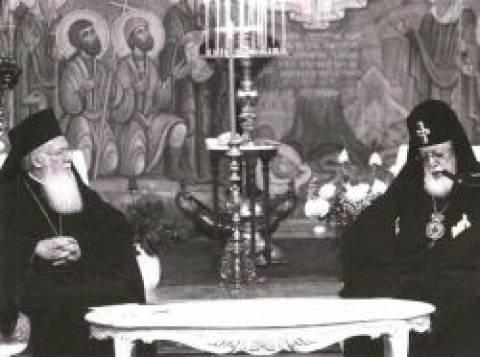 Στην Τιφλίδα ο Οικουμενικός Πατριάρχης Βαρθολομαίος
