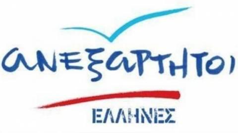 Οι Ανεξάρτητοι Έλληνες για την επίθεση στα γραφεία της ΝΔ