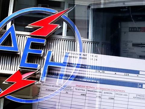 «Ηλεκτροσόκ» με αυξήσεις έως και 23% στο ρεύμα