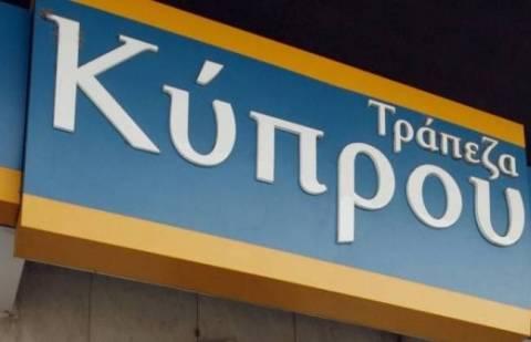 Τράπεζα Κύπρου: Eθελουσία έξοδος  και μείωση καταστημάτων