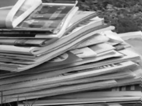 Συρρίκνωση κατά 20% σημείωσε η εκτυπωτική βιομηχανία το 2012