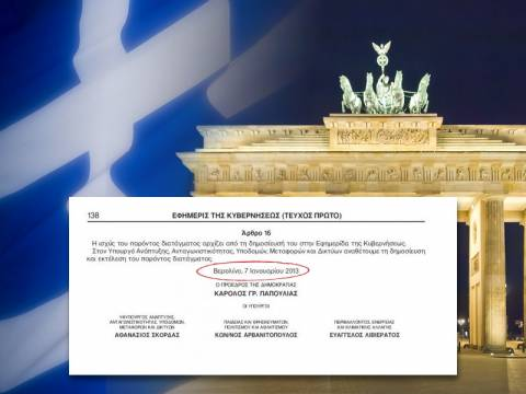 Στο Βερολίνο ορίζεται η μοίρα της Ελλάδας