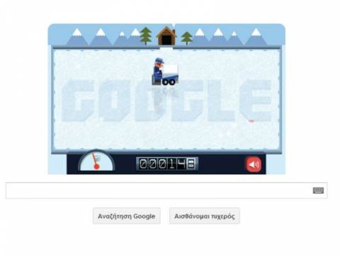Frank Zamboni: Το παιχνίδι με τον πάγο στο doodle της Google