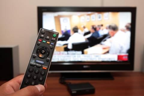 Πάγωμα του ειδικού φόρου τηλεόρασης