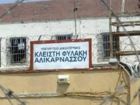 Κρήτη:Δείτε τι σκέφτηκαν για να περάσουν ναρκωτικά στη φυλακή