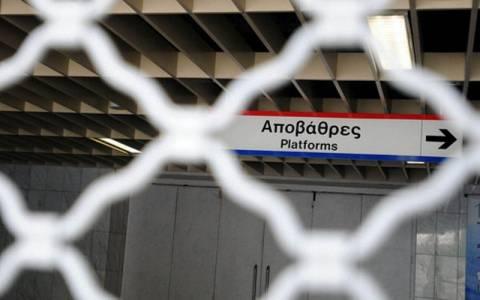 Απεργία διαρκείας στο Μετρό