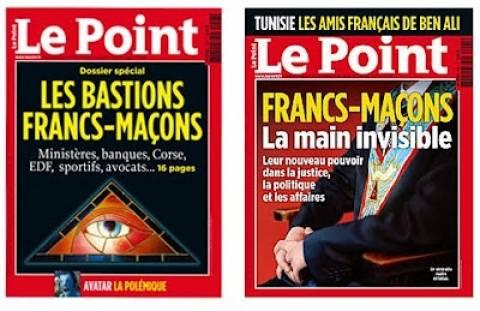 Οι Μασόνοι και η Γαλλία
