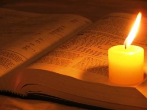 Βίντεο- Πρόκληση: «Η Αγία Γραφή ανοίχτηκε στα Σκόπια για πρώτη φορά»