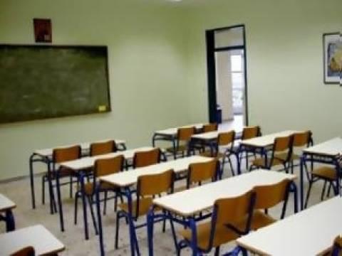 Λαμία: Σάλος από υπόθεση χρήσης χασίς σε σχολείο