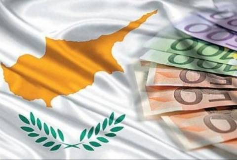 Κύπρος: Μάλλον στο δεύτερο μισό του Μαρτίου η δανειακή σύμβαση