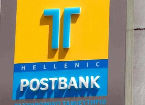 Σε «καλή» και «κακή» τράπεζα διαχωρίστηκε το Ταχυδρομικό Ταμιευτήριο