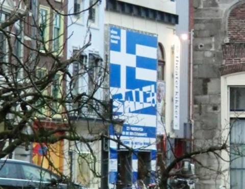 Βίντεο: Συνέλαβαν Έλληνες που έσκισαν πανό εναντίον της Ελλάδας
