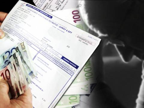 Τα παράλογα χαράτσια έφεραν ζημία 15 δισ. ευρώ