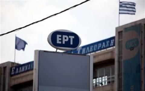Τρεις εκπομπές στην ΕΡΤ κόστους 600.000 ευρώ