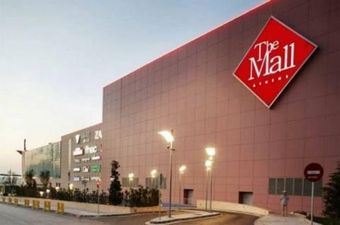The Mall: «Επανερχόμαστε σε ομαλή λειτουργία»