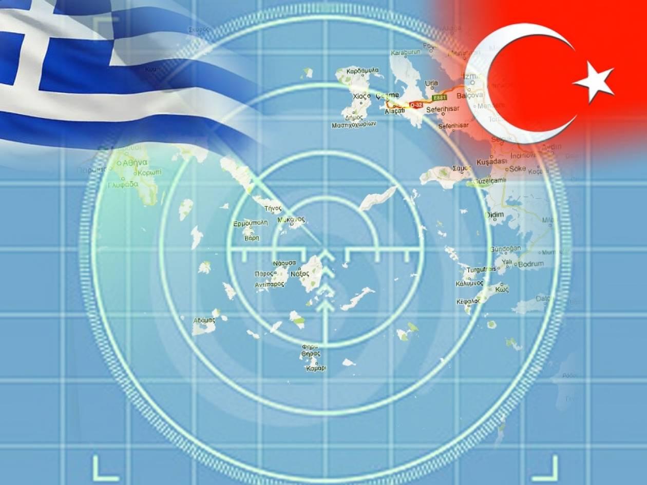 Οι Τούρκοι θα χαρτογραφούν νόμιμα «ευαίσθητες» περιοχές!
