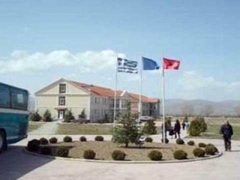 'Εκκληση για το ελληνικό σχολείο της Κορυτσά