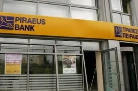 Τρ. Πειραιώς: Στις 26/1 θα συζητηθεί το ομολογιακό δάνειο έως 2 δισ.