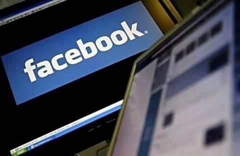 Έρευνα: Πώς το Facebook αλλάζει την ανθρώπινη προσωπικότητα