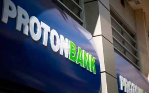 Νέα προφυλάκιση στην υπόθεση Proton Bank