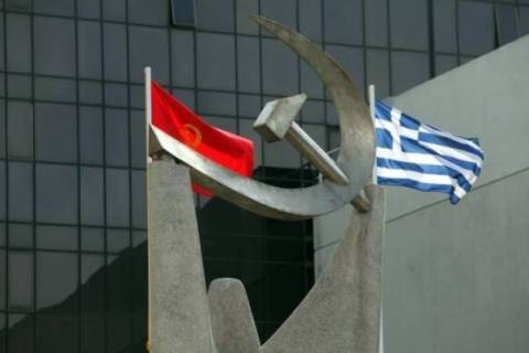 ΚΚΕ: Ύποπτες οι τρομοκρατικές ενέργειες